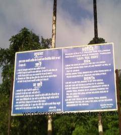 Board at Jirkatang check post